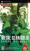 Metal Gear Solid: Digital Graphic Novel | Gamewise