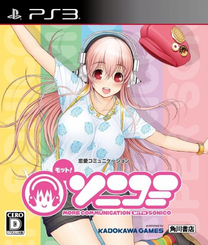 Motto! SoniComi Wiki - Gamewise