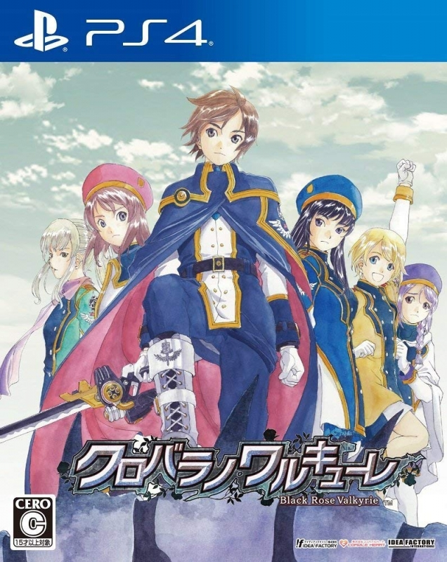Black Rose Valkyrie Wiki on Gamewise.co