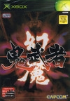Genma Onimusha for XB Walkthrough, FAQs and Guide on Gamewise.co