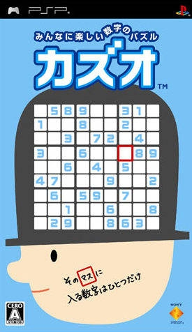 Go! Sudoku (JP sales) on PSP - Gamewise