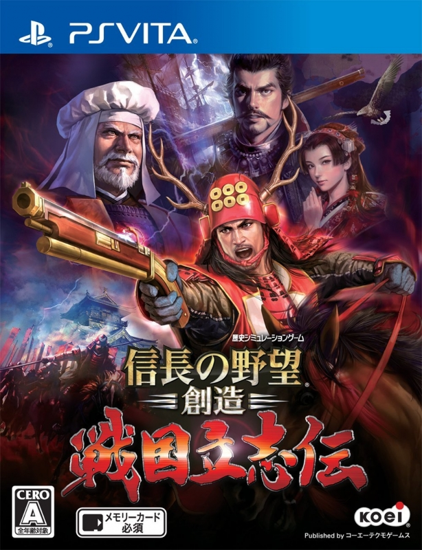 Gamewise Nobunaga's Ambition: Sphere of Influence - Sengoku Risshiden Wiki Guide, Walkthrough and Cheats