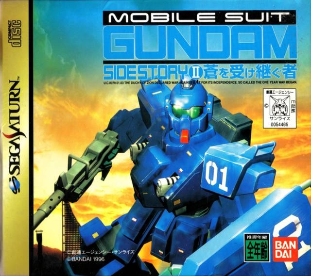 Mobile Suit Gundam Side Story II: Aoi o Uketsugu Mono on SAT - Gamewise