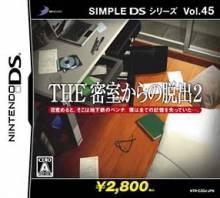 Gamewise Simple DS Series Vol. 45: The Misshitsukara no Dasshutsu 2 Wiki Guide, Walkthrough and Cheats