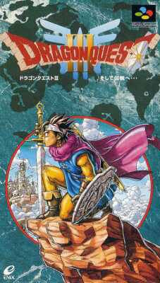 Dragon Quest III: Soshite Densetsu e... for SNES Walkthrough, FAQs and Guide on Gamewise.co