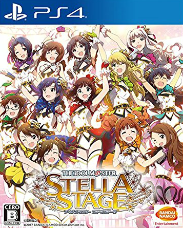 THE iDOLM@STER: Stella Stage [Gamewise]
