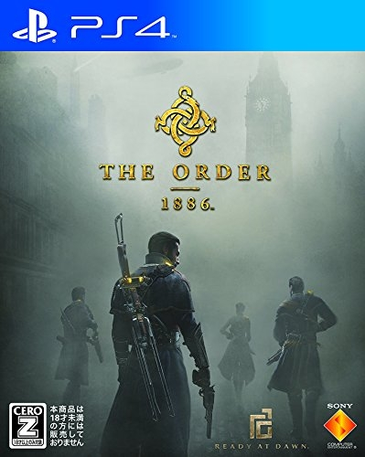 Gamewise The Order: 1886 Wiki Guide, Walkthrough and Cheats