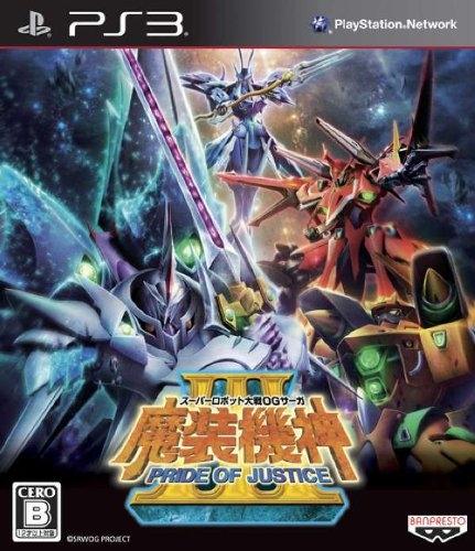 Super Robot Taisen OG Saga: Masou Kishin III - Pride of Justice on PS3 - Gamewise