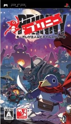 Gamewise Prinny: Can I Really Be the Hero? Wiki Guide, Walkthrough and Cheats