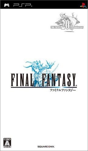 Final Fantasy Anniversary Edition [Gamewise]