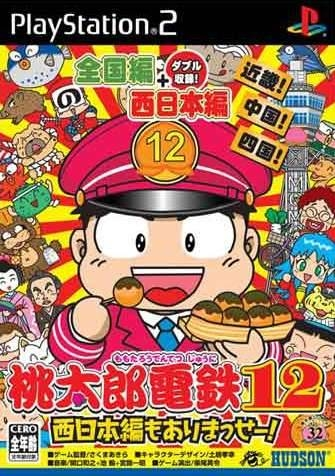 Momotarou Dentetsu 12 on PS2 - Gamewise