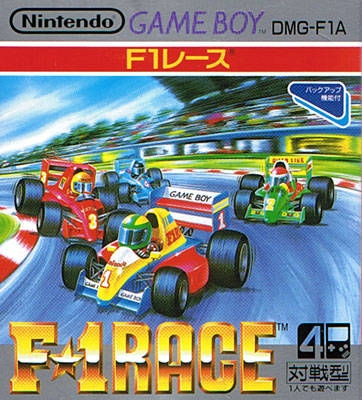 F-1 Race on GB - Gamewise