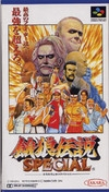 Fatal Fury Special on SNES - Gamewise