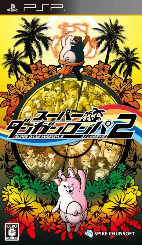Super Dangan-Ronpa 2: Sayonara Zetsubou Gakuen [Gamewise]