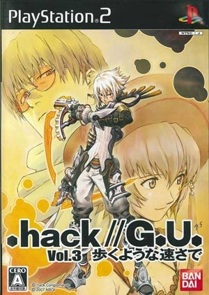 .hack//G.U. Vol.3//Redemption Wiki - Gamewise