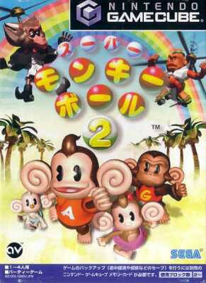 Super Monkey Ball 2 [Gamewise]