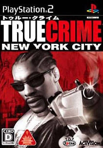 True Crime: New York City Wiki on Gamewise.co