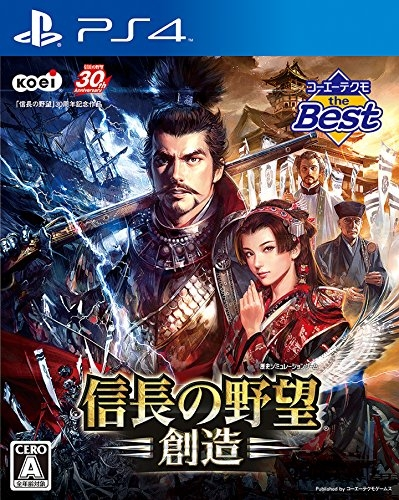 Nobunaga no Yabou: Souzou on PS4 - Gamewise