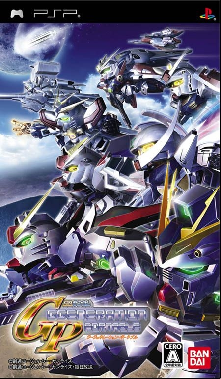 SD Gundam G Generation Portable for PSP Walkthrough, FAQs and Guide on Gamewise.co