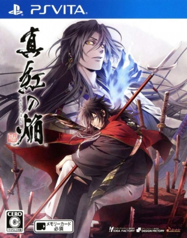 Kurenai no Homura: Sanada Ninpou Chou [Gamewise]
