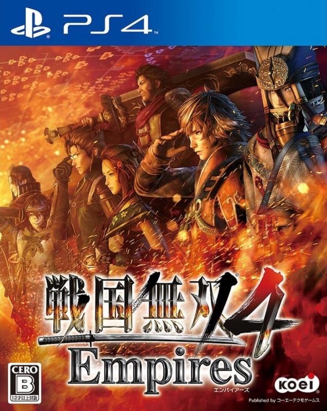 Gamewise Samurai Warriors 4: Empires Wiki Guide, Walkthrough and Cheats