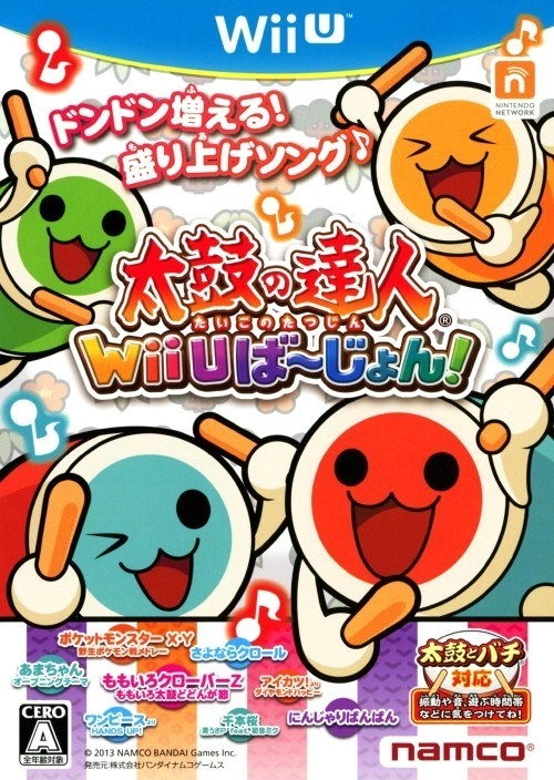 Taiko no Tatsujin: Wii U Version! [Gamewise]