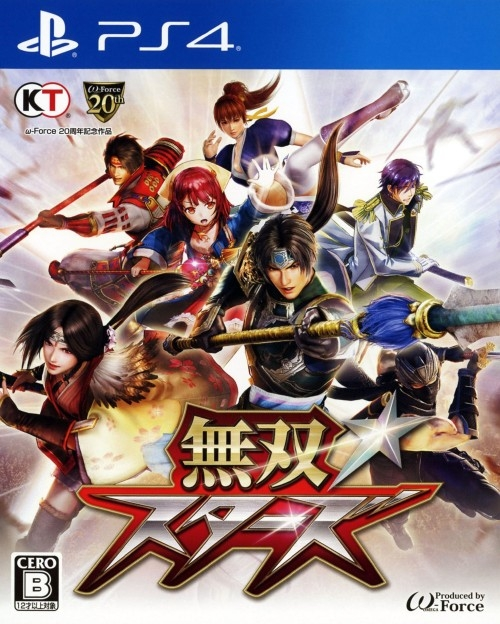 Musou Stars on PS4 - Gamewise