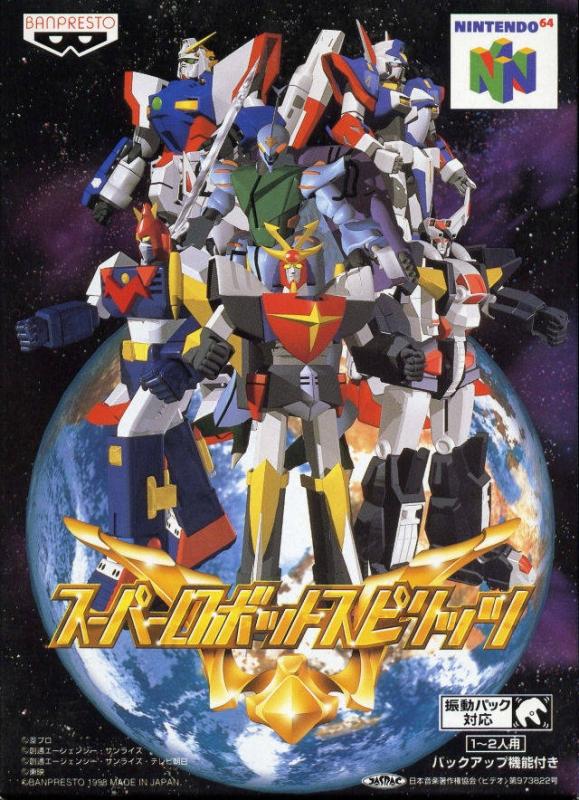 Super Robot Spirits Wiki - Gamewise