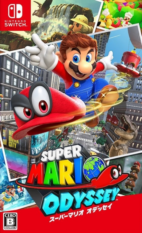 Super Mario Odyssey for NS Walkthrough, FAQs and Guide on Gamewise.co