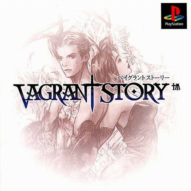 Vagrant Story on PS - Gamewise