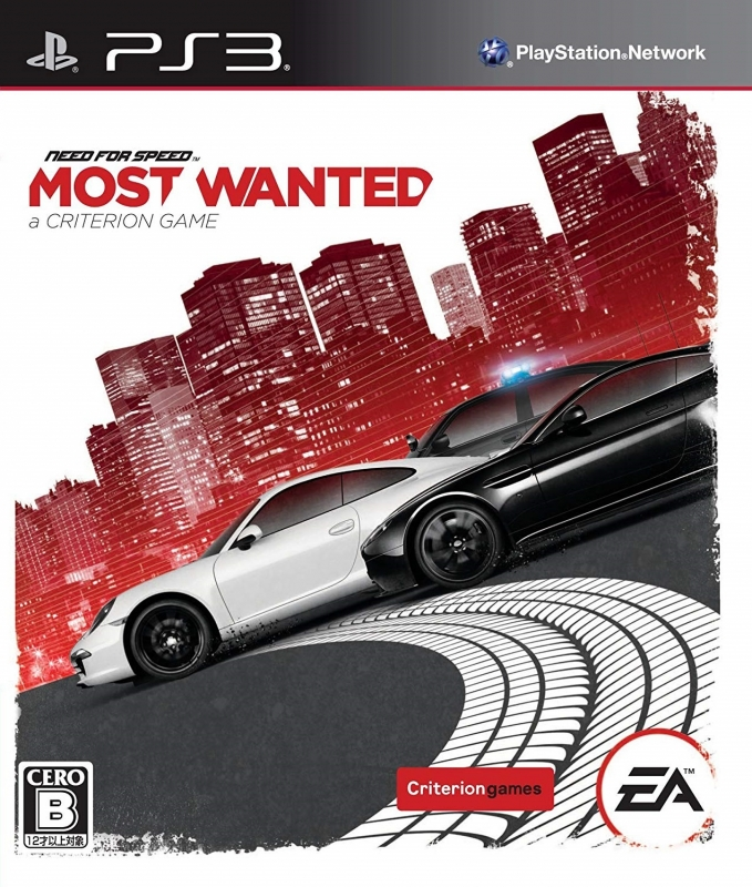 Gamewise Need for Speed: Most Wanted (a Criterion Game) Wiki Guide, Walkthrough and Cheats