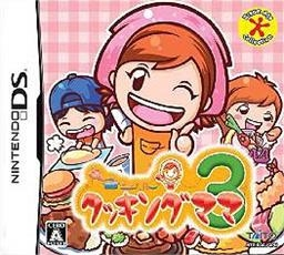 Cooking Mama 3: Shop & Chop for DS Walkthrough, FAQs and Guide on Gamewise.co
