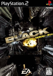 Black on PS2 - Gamewise