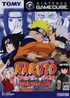 Naruto: Clash of Ninja (JP sales) for GC Walkthrough, FAQs and Guide on Gamewise.co