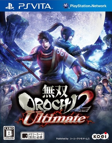 Gamewise Musou Orochi 2: Ultimate Wiki Guide, Walkthrough and Cheats