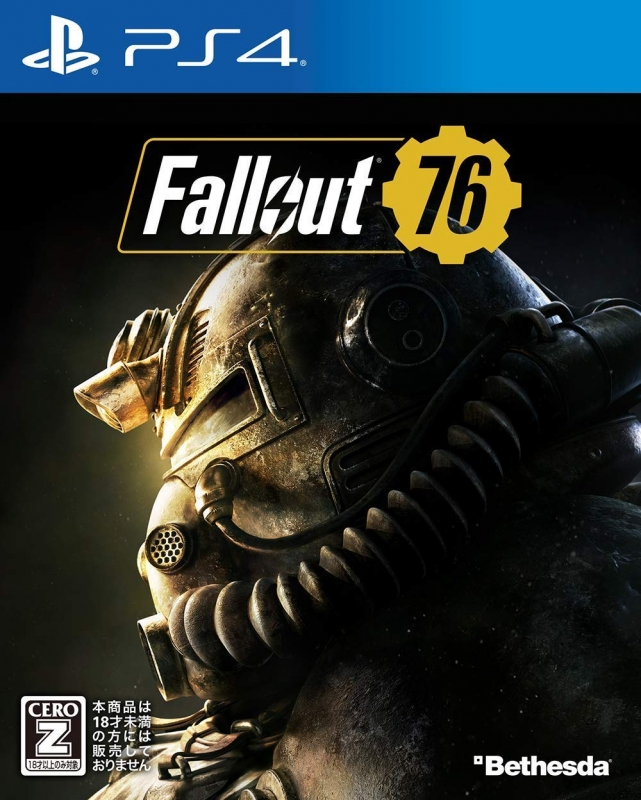 Fallout 76 Wiki - Gamewise