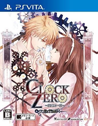 Clock Zero: Shuuen no Ichibyou - ExTime Wiki - Gamewise