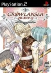 Growlanser: Heritage of War (jp sales) Wiki - Gamewise