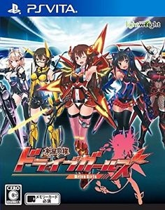 Shinsei Batteki Drive Girls | Gamewise