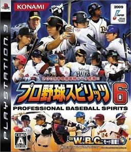 Pro Yakyuu Spirits 6 on PS3 - Gamewise