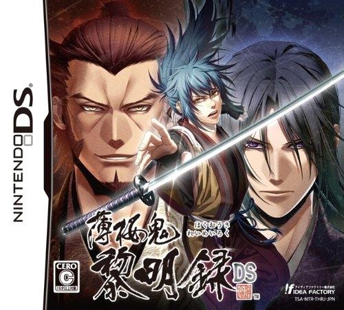 Hakuoki: Reimeiroku DS on DS - Gamewise