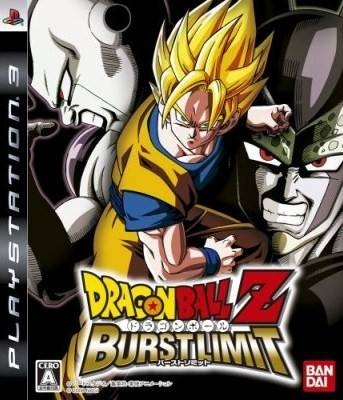 Dragon Ball Z: Burst Limit on PS3 - Gamewise