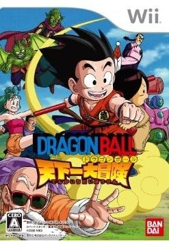 Dragon Ball: Revenge of King Piccolo on Wii - Gamewise