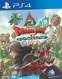 Gamewise Dragon Quest X: 5000-nen no Harukanaru Kokyou e Online Wiki Guide, Walkthrough and Cheats