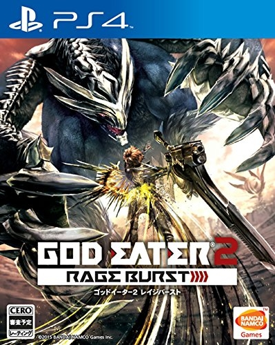 Gamewise God Eater 2: Rage Burst Wiki Guide, Walkthrough and Cheats