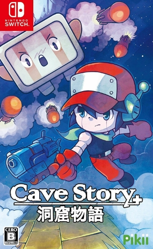 Cave Story+ [Gamewise]
