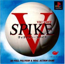 Victory Spike on PS - Gamewise