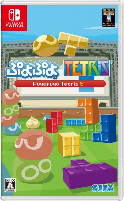Puyo Puyo Tetris Wiki on Gamewise.co