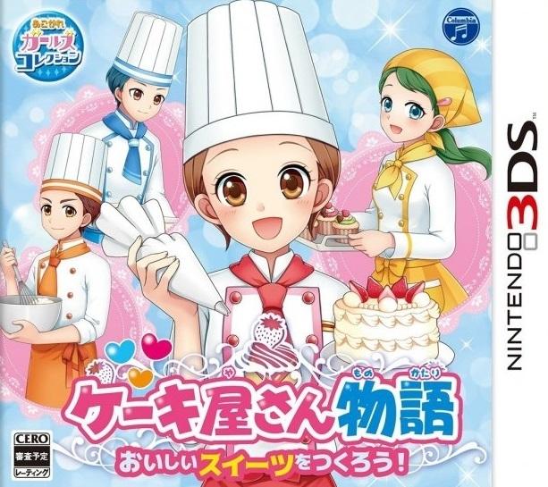 Cake-ya San Monogatari: Ooishii Sweets o Tsukurou! Wiki - Gamewise