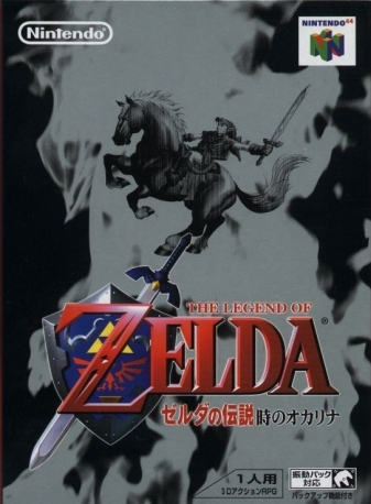 The Legend of Zelda: Ocarina of Time for N64 Walkthrough, FAQs and Guide on Gamewise.co